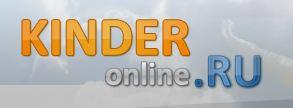 Kinder_Online.jpg